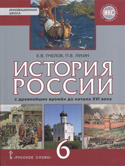 olkom-stariy-uchebnik-istorii-v-rossii-11-klass-zagladin-tekstu-sokolova-ryabinka