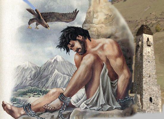 Наказание Прометея - брата Зевса и создателя рода человеческого